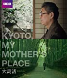 KYOTO, MY MOTHER'S PLACE キョート・マイ...[Blu-ray/ブルーレイ]