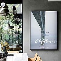 Chenteshangmao 橋のパターン、北欧のインダストリアルスタイルの白黒の装飾的な絵画、食堂の居間の現代的なミニマリストの建築絵画、廊下のソファーの壁画壁画、黒いフレーム 背景の壁画 (Size : 40*60cm)