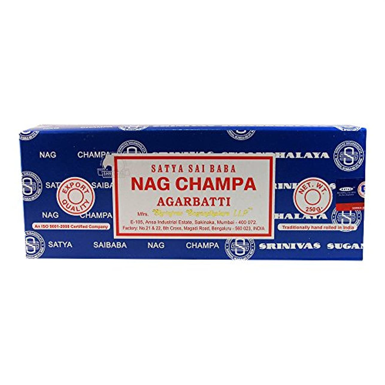虚偽大学生基礎理論海外直送品Nag Champa Incense, 250 GRAMS by Sai Baba