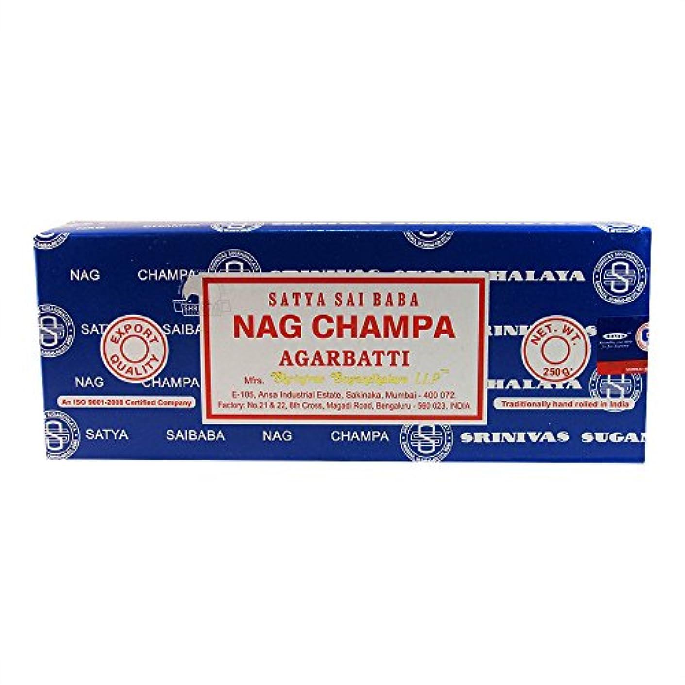 曲がった驚かすセレナ海外直送品Nag Champa Incense, 250 GRAMS by Sai Baba