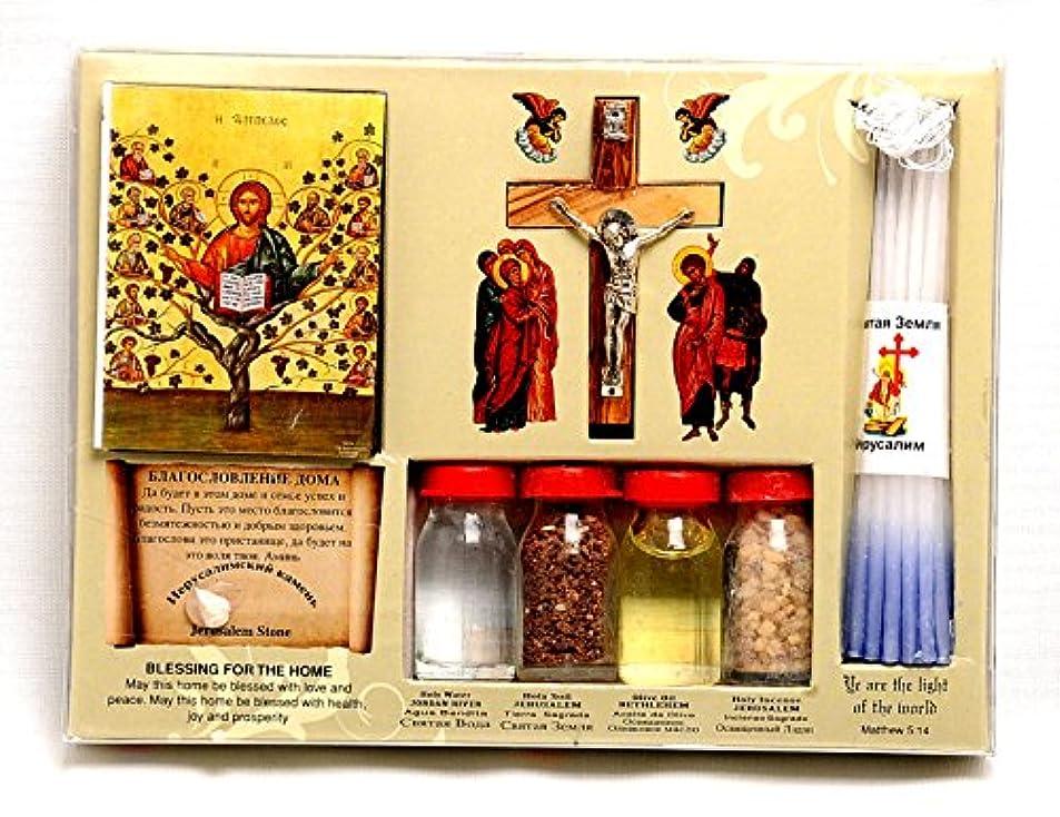 ようこそ発音するびっくりホーム祝福キットボトル、クロス&キャンドルに聖地エルサレム