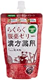 龍角散 漢方薬服用ゼリーいちごチョコ風味 200g