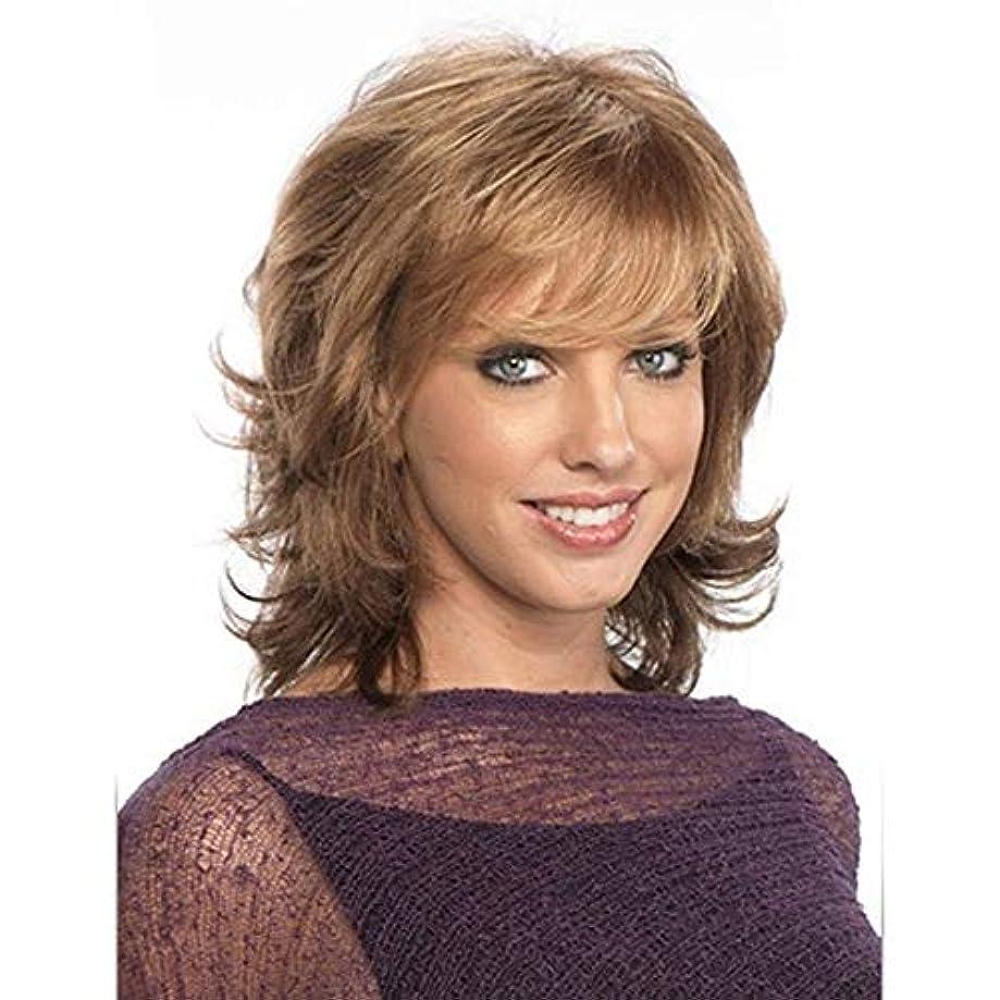 悲惨な援助する急性YOUQIU 女子ブロンドショートカーリー波状のかつら人工毛フルウィッグ+無料キャップかつら (色 : Blonde)