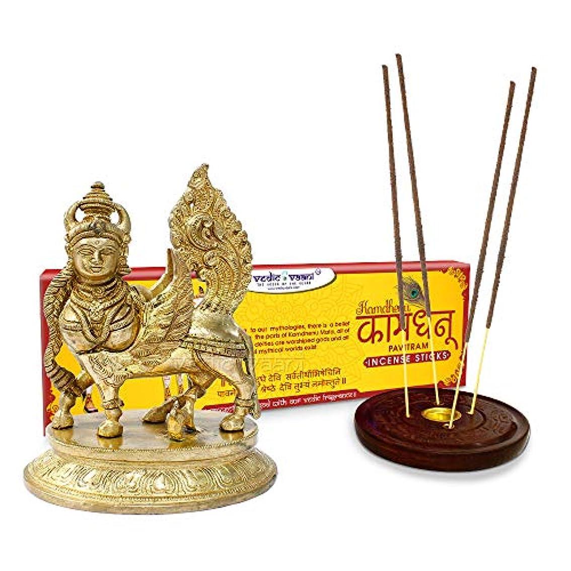 区別実験室仲介者Vedic Vaani Kamdhenu Idol 真鍮製 Kamdhenu お香スティック