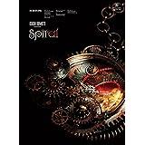 KOICHI DOMOTO LIVE TOUR 2015 Spiral(初回生産限定盤) [DVD]