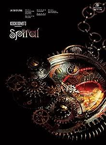 KOICHI DOMOTO LIVE TOUR 2015 Spiral(初回生産限定盤) [Blu-ray]