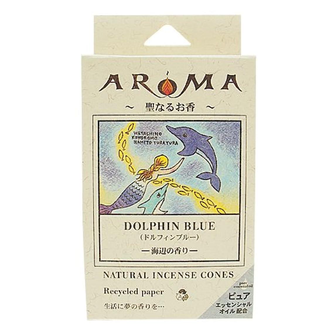 ミュージカル文字ブランド名アロマ香 ドルフィンブルー 16粒(コーンタイプインセンス 1粒の燃焼時間約20分 海辺の香り)