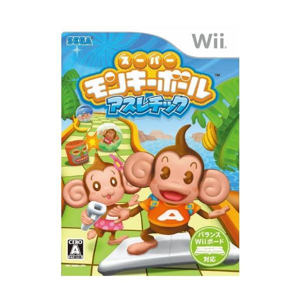 スーパーモンキーボール アスレチック - Wiiの商品画像