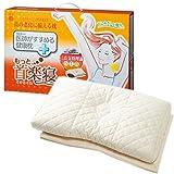 東京西川 枕 医師がすすめる健康枕 もっと首楽寝 低め 高さ調節可能 アーチ型形状 抗菌・防カビ加工 クリーム