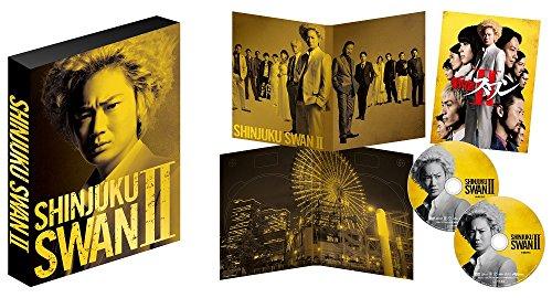 新宿スワンII プレミアム・エディション[DVD]
