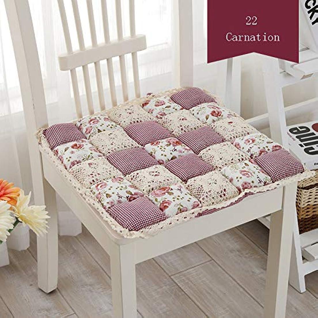 便利さ既婚粘性のLIFE 1 個抗褥瘡綿椅子クッション 24 色ファッションオフィス正方形クッション学生チェアクッション家の装飾厚み クッション 椅子