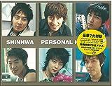 SHINHWA PERSONAL
