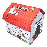 スヌーピー 26808-09(08/スヌーピーA) ハウス型収納ボックス キャラクター PEANUTS ピーナッツ 椅子 収納 ケース BOX ボックス インテリア 整理 整頓
