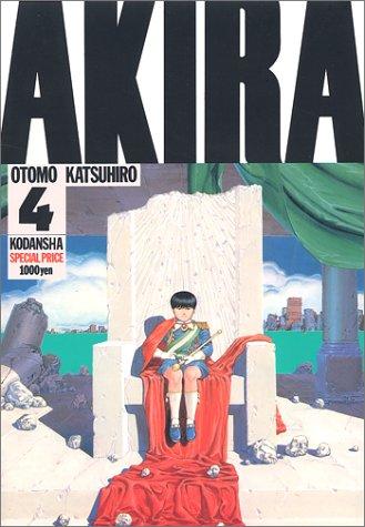 AKIRA(4) (KCデラックス)