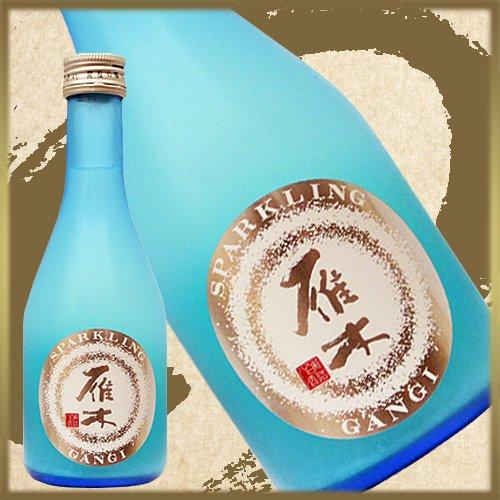 雁木 純米大吟醸スパークリング