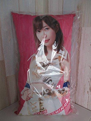 AKB48 指原莉乃 ビッグクッション シュートサイン 神の手 限定品...