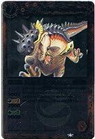 【バトルスピリッツ】 第6弾 爆神 巨竜ギガノトン マスターレア bs06-012
