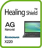 Healingshield スキンシール液晶保護フィルム Anti-Fingerprint Anti-Glare Matte Film for Lenovo Laptop Thinkpad X220