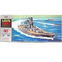 アリイ プラモデル「1/600 旧日本海軍 戦艦大和」モーターライズ新品