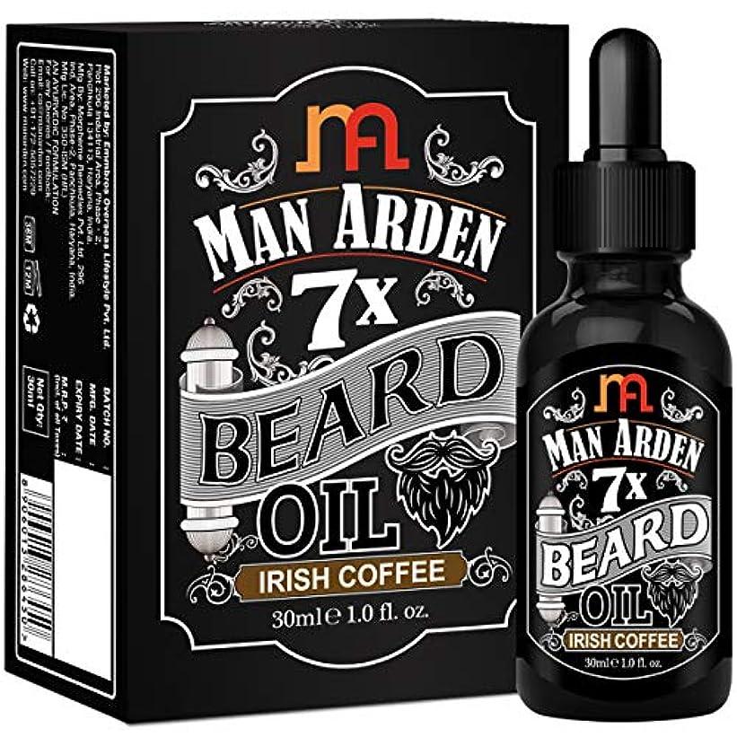 遅滞喜び視線Man Arden 7X Beard Oil 30ml (Irish Coffee) - 7 Premium Oils For Beard Growth & Nourishment