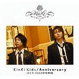 Anniversary (通常盤)