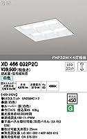XD466032P2C オーデリック LEDベースライト(調光器・信号線別売)