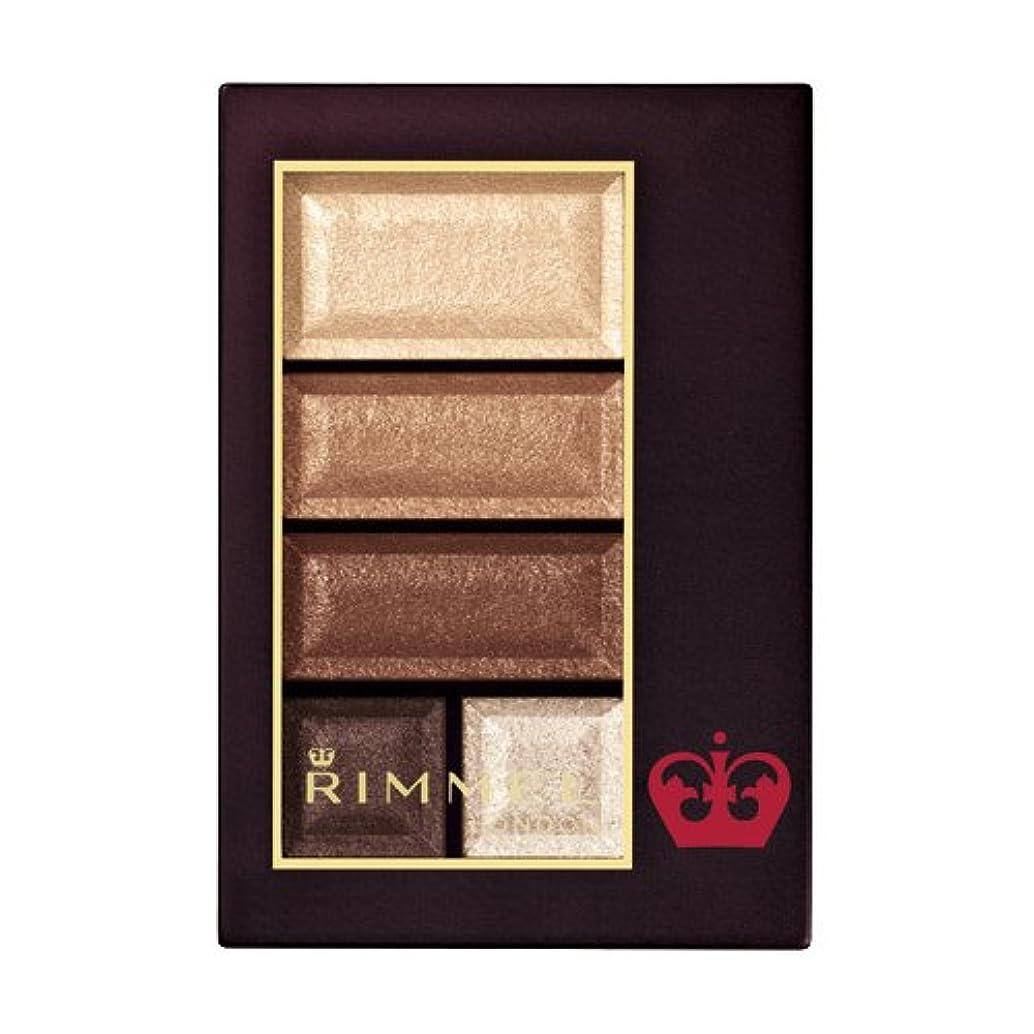 ティーンエイジャーチューブ比類のないリンメル ショコラスウィートアイズ 016 カカオショコラ 4.5g