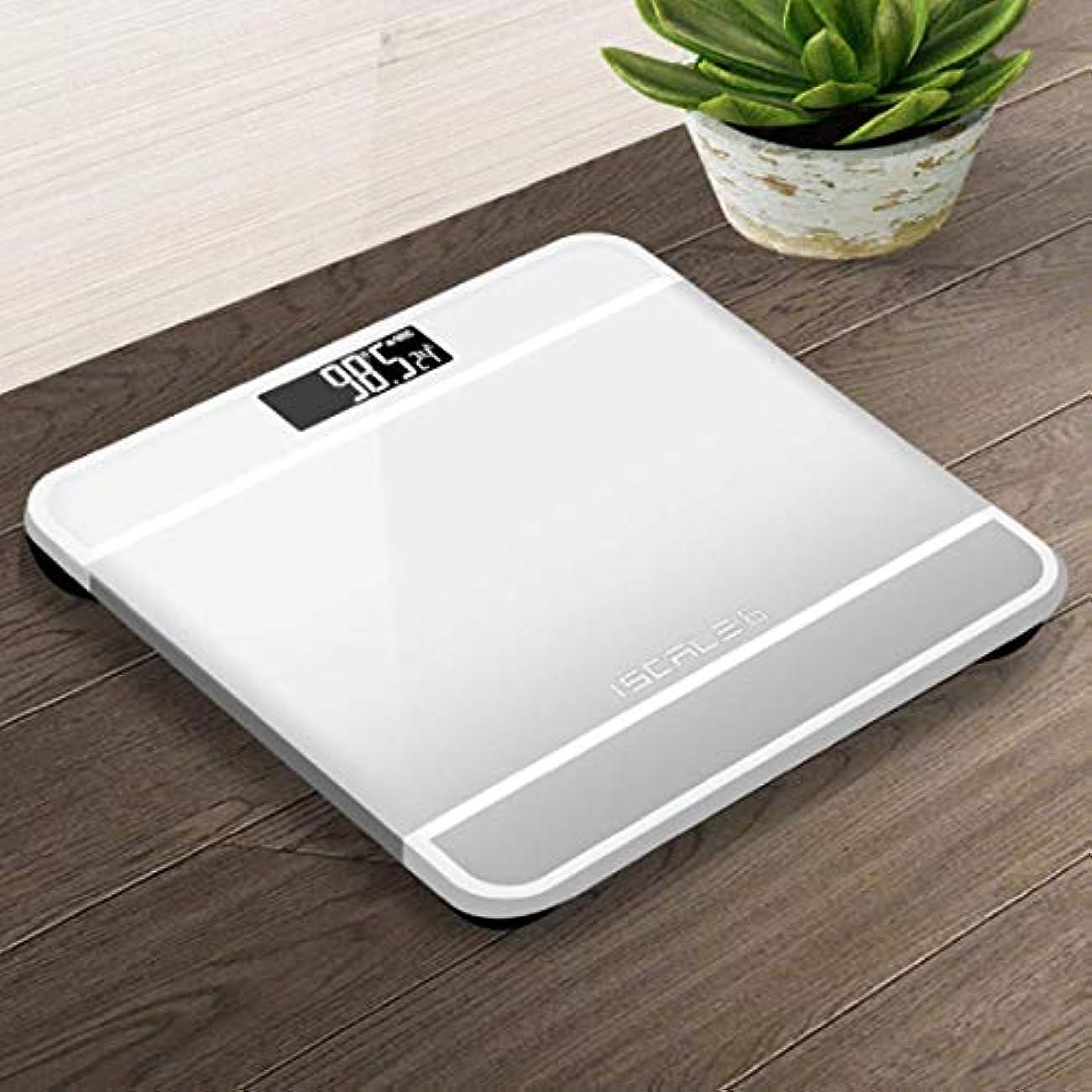 ページェントベーカリーリスキーなヘルスメーター (シルバー) 体重計 毎日の 健康管理 weight scale