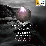 モーツァルト、ベートーヴェン:ピアノ五重奏曲、他