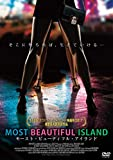 MOST BEAUTIFUL ISLAND モースト・ビューティフル・アイランド[DVD]
