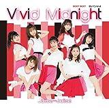 SEXY SEXY/泣いていいよ/Vivid Midnight(初回生産限定盤C)(DVD付)