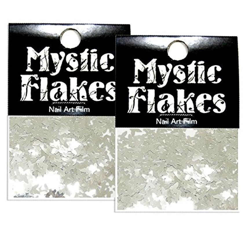 咳労苦海藻ミスティックフレース ネイル用ストーン メタリックシルバー バタフライ 0.5g 2個セット