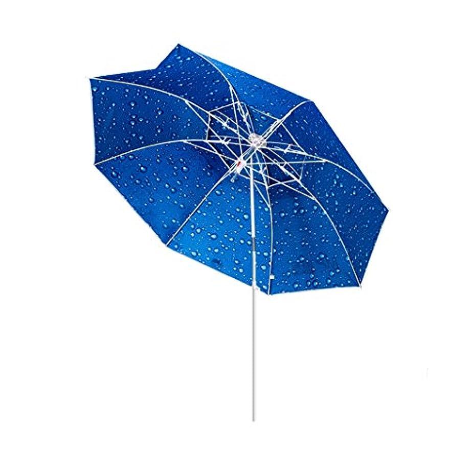 特殊乱すベッドLSS 屋外アンブレラ|釣り傘| 2m |ユニバーサル|レインコート|折りたたみ|屋外釣り傘|サンシャイン|サンスクリーン|ダブルフィッシング傘|超軽量太陽の傘 (色 : A)