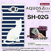 SH02G スマホケース AQUOS ZETA SH-02G カバー アクオスゼータ ソフトケース 猫 ボーダー青A nk-sh02g-tp963