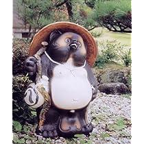 信楽焼 大福 ひねり 狸 (黒) 22号  SV9-3