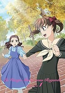 マリア様がみてる 4thシーズン 第1巻 <通常版> [DVD]