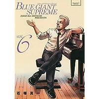 BLUE GIANT SUPREME (6) (ビッグコミックススペシャル)
