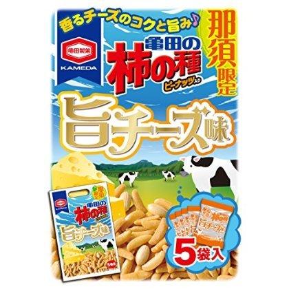 亀田製菓 亀田の柿の種 那須限定 旨チーズ味 110g 1袋 [0934]