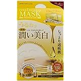 ジャパンギャルズ ピュア5エッセンスマスク(薬用) 10枚入り×2袋