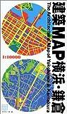 建築MAP横浜・鎌倉 画像
