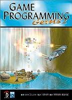 Game Programming Gems 2 日本語版