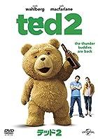 下品な『テッド2』を観て
