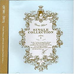 Single Collection 1 (Chi)