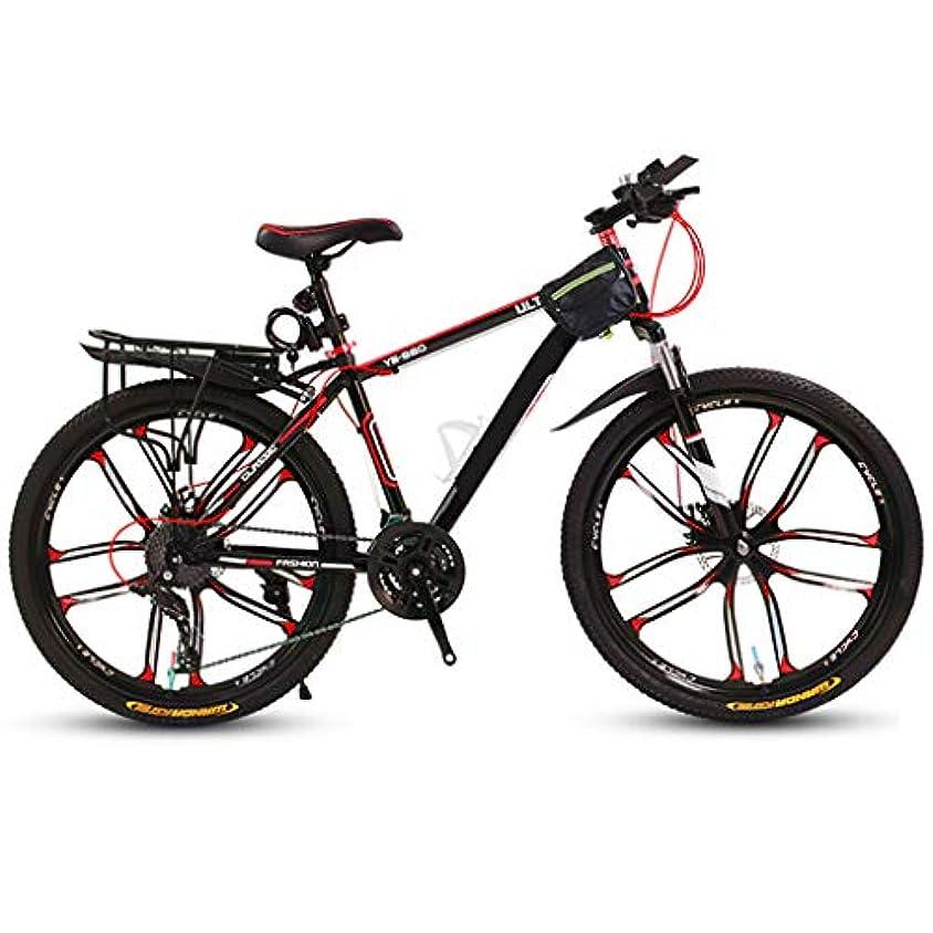 寄稿者キャッシュエーカー24/26インチ 自転車 高炭素鋼フレーム マウンテンバイク 21段変速 フルサスペンション MTB 大人の自転車、男の子と女の子の自転車