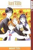 Kare Kano Volume 4 (Kare Kano (Graphic Novels))