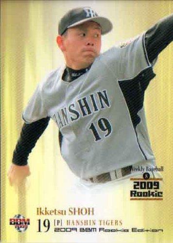 BBM2009 ベースボールカード ルーキーエディション プロモーションカード No.061 蕭一傑