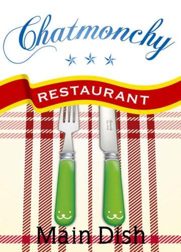 チャットモンチー レストラン メインディッシュ [DVD]の詳細を見る