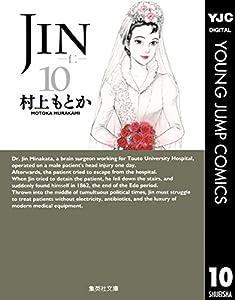 JIN―仁― 10 (ヤングジャンプコミックスDIGITAL)