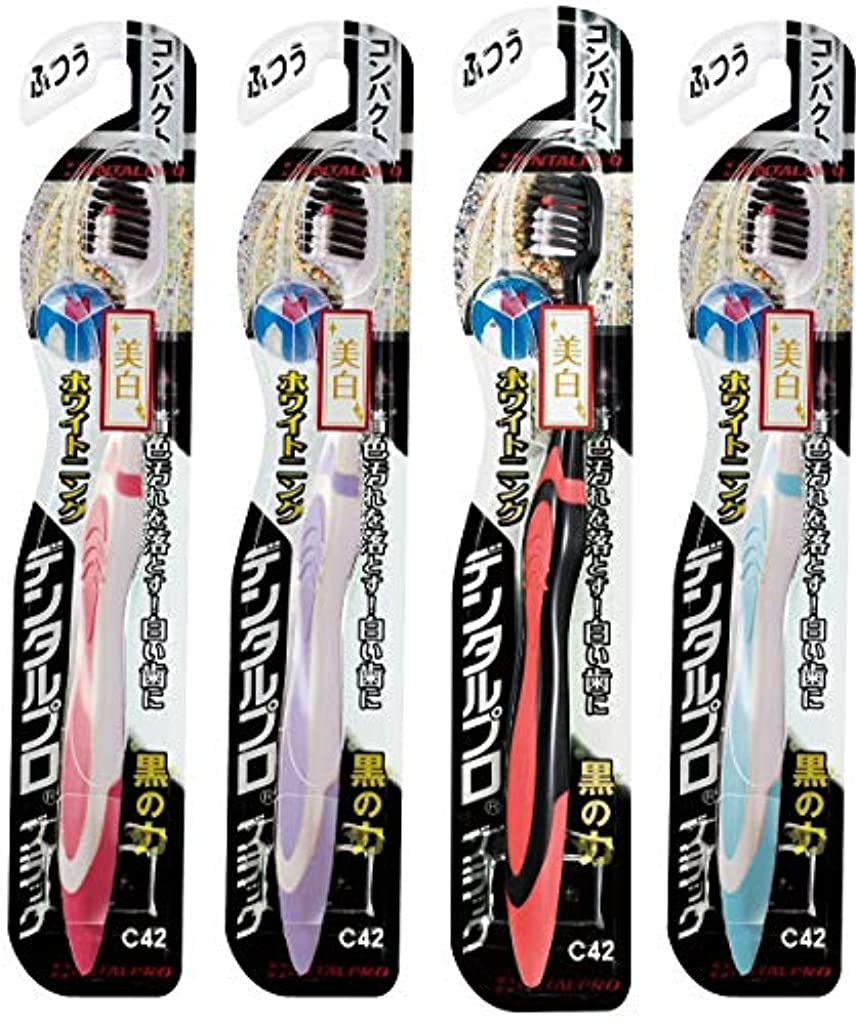 黒板狂乱モニカデンタルプロ ブラック ホワイトニング コンパクト ふつう × 4個