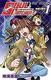 SOUL CATCHER(S) 1 (ジャンプコミックス)